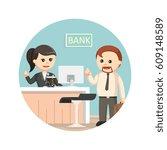 female bank teller serve...   Shutterstock . vector #609148589
