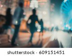abstract background of people... | Shutterstock . vector #609151451