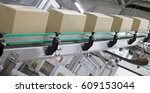 automation   cardboard boxes on ... | Shutterstock . vector #609153044