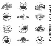 monochrome chinese food badges... | Shutterstock .eps vector #609161615