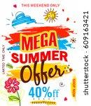 "colorful ""mega summer offer""... | Shutterstock .eps vector #609163421"