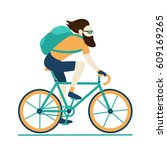 bicycle delivery logistics... | Shutterstock .eps vector #609169265