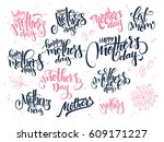 vector hand lettering happy... | Shutterstock .eps vector #609171227