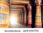 ancient egyptian writing on... | Shutterstock . vector #609194795