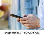 hands with the digital tablet... | Shutterstock . vector #609205739