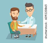 caucasian doctor consulting... | Shutterstock .eps vector #609220865