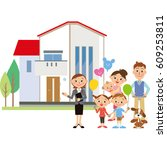 visit of the house | Shutterstock .eps vector #609253811