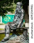 Small photo of DMITROV, MOSCOW REGION, RUSSIA - JULY 05, 2015: Monument of russian anarchist Pyotr Kropotkin