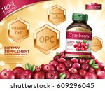 cranberry dietary supplement... | Shutterstock .eps vector #609296045