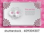 oriental frame  floral... | Shutterstock .eps vector #609304307