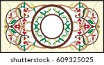 stained glass window in a... | Shutterstock .eps vector #609325025