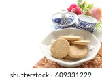 chinese confectionery  almond... | Shutterstock . vector #609331229