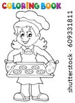 coloring book with woman cook   ... | Shutterstock .eps vector #609331811