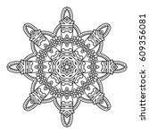 mandala for painting. vector... | Shutterstock .eps vector #609356081