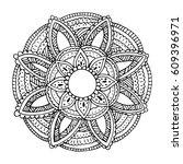flower mandala for cards ... | Shutterstock . vector #609396971