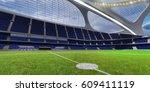 3d render emptry hi tech... | Shutterstock . vector #609411119