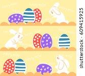 happy easter pattern. vector | Shutterstock .eps vector #609415925