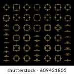circle and square wicker... | Shutterstock .eps vector #609421805
