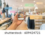 augmented reality marketing ....   Shutterstock . vector #609424721