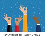 cheering business people... | Shutterstock .eps vector #609427511