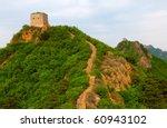 Famous Great Wall  Little Rive...