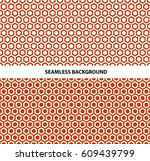 vector pattern seamless.... | Shutterstock .eps vector #609439799