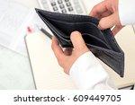 concept of having no money | Shutterstock . vector #609449705