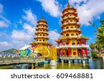 kaohsiung  taiwan lotus pond's... | Shutterstock . vector #609468881