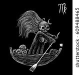 virgo zodiacal symbol.... | Shutterstock . vector #609488465