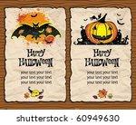 halloween textured backgrounds 4 | Shutterstock .eps vector #60949630