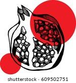 pomegranate   Shutterstock .eps vector #609502751
