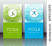 vector yoga cards with yogi... | Shutterstock .eps vector #609513059