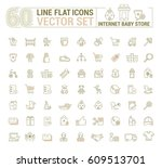 vector graphic set. icons in... | Shutterstock .eps vector #609513701
