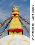 boudhanath temple   stupa  ... | Shutterstock . vector #609538091