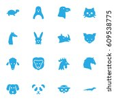 set of 16 beast icons set... | Shutterstock .eps vector #609538775