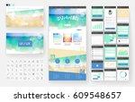 website template  one page... | Shutterstock .eps vector #609548657