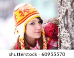 woman in winter clothes and hat - stock photo