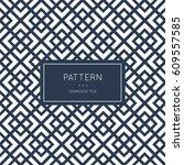 geometric seamless pattern.... | Shutterstock .eps vector #609557585