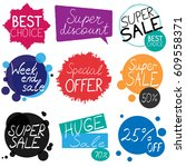 vector hand drawn set of speech ... | Shutterstock .eps vector #609558371