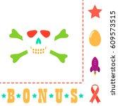 skull crossbones simple vector... | Shutterstock .eps vector #609573515