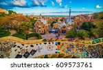 barcelona  catalonia  spain ... | Shutterstock . vector #609573761