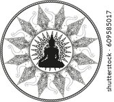 white buddha silhouette... | Shutterstock .eps vector #609585017