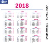 turkish calendar 2018 ... | Shutterstock .eps vector #609587054