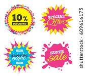 sale splash banner  special... | Shutterstock .eps vector #609616175