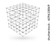 wireframe polygonal geometric... | Shutterstock .eps vector #609618869