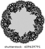 vector lace circle frame | Shutterstock .eps vector #609639791