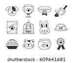 pet store icons. animal cartoon ...   Shutterstock .eps vector #609641681