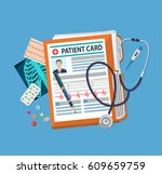 folder woth documents ... | Shutterstock . vector #609659759