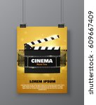 cinema festival flyer or poster ... | Shutterstock .eps vector #609667409