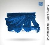 brush stroke and texture.... | Shutterstock .eps vector #609676049